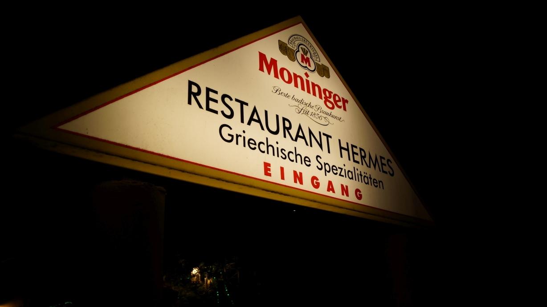 Restaurant Hermes In Karlsruhe Neureut Griechische Spezialitaten